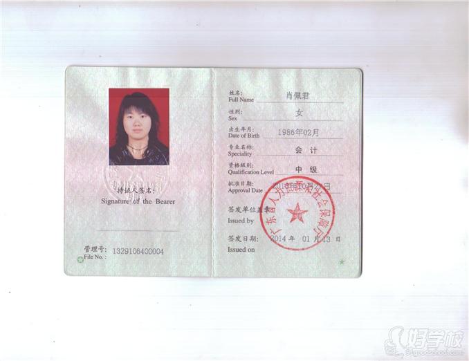 中级会计师�_广州中级会计师培训培训班