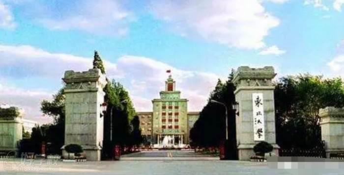 广东教育网    东北大学