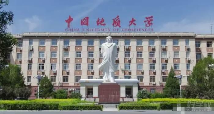 广东教育网    中国地质大学