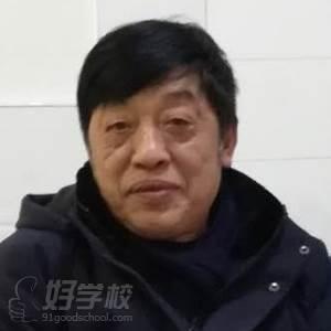 廣州縱橫洪厚國老師