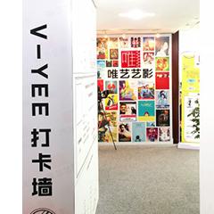 惠州影视摄影与制作专业传媒艺考培训课程