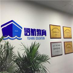 郑州意大利语A1-B2精品培训课程