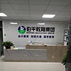 東莞財務老板娘專修班培訓課程