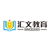 济南汇文教育培训学校