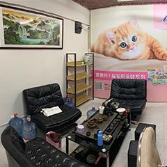 厦门威廉张宠物美容培训学校思明嘉禾校区图2