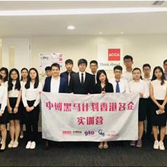 广州中博教育天河体育西路校区图4