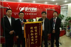上海交通大学网络教育本科上海班招生简章