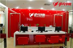 上海ADOBE网页设计认证班
