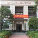郑州育人学校荷马国际艺术部的教学环境好不好