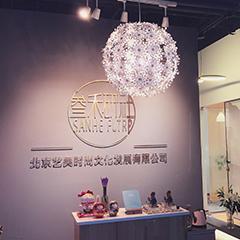 北京叁禾研社日式美甲美睫培训学院东城石榴中心校区图2
