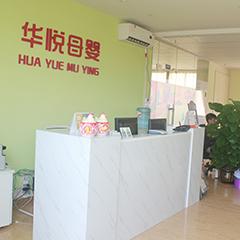 广州产后康复师专业课程培训班