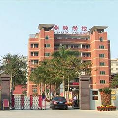 惠州表演专业高中培训班