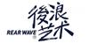 惠州后浪藝術傳媒藝考培訓中心