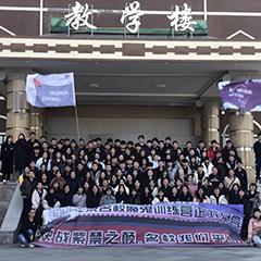 惠州播音主持高中培训班