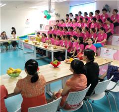 深圳高級小兒推拿師培訓班