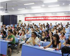 上海内外贸服装QA+IQC跟单培训