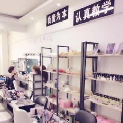 大連專業化妝造型培訓課程