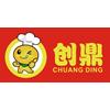 南宁创鼎餐饮培训中心