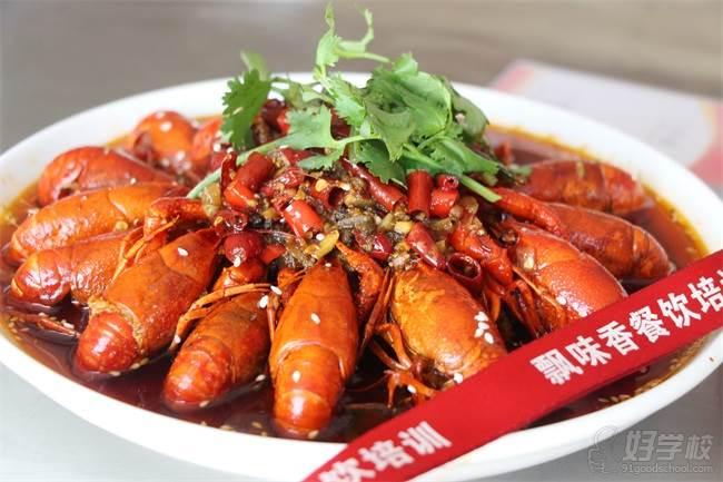 十三香小龙虾作品展示