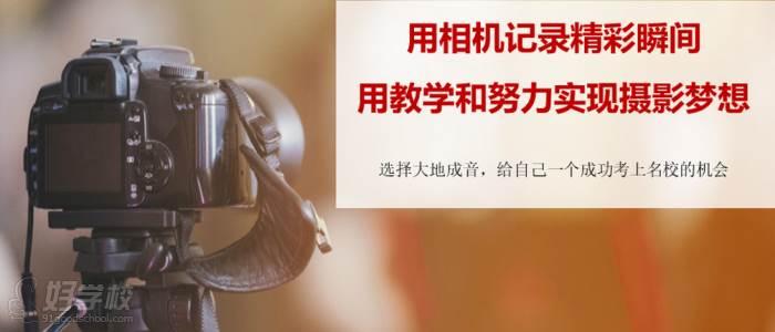 广西状元廊传媒培训学校  摄影专业课程