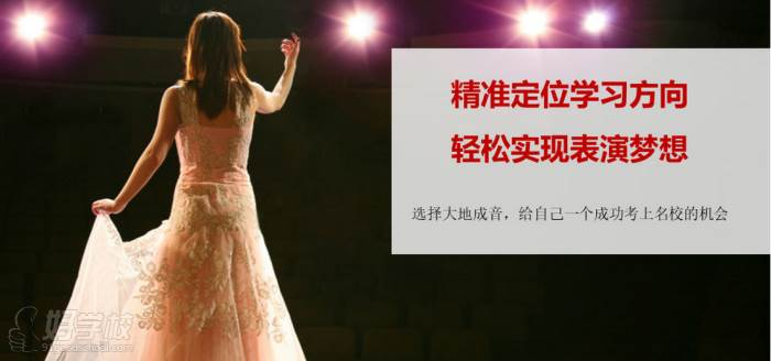 广西状元廊传媒培训学校  影视表演专业课程