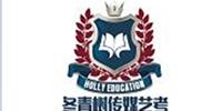 合肥冬青树传媒艺考学校