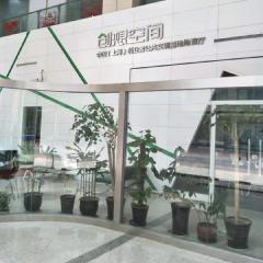 上海江龙健康管理培训中心南山西丽校区图