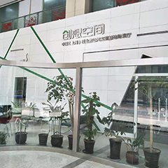 上海江龍健康管理培訓中心羅湖校區圖2