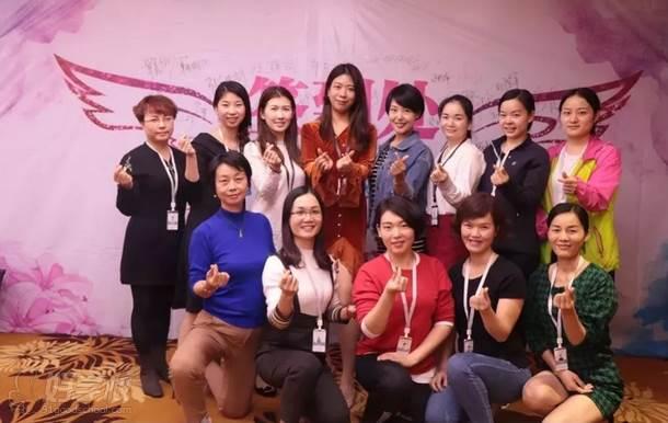上海江龍健康管理培訓中心(御指嬋愛)  教學團隊
