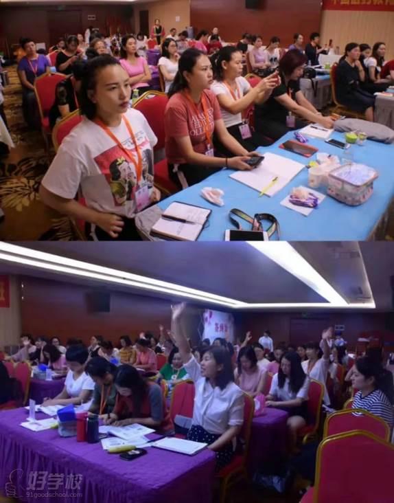 上海江龍健康管理培訓中心(御指嬋愛)  專業現場
