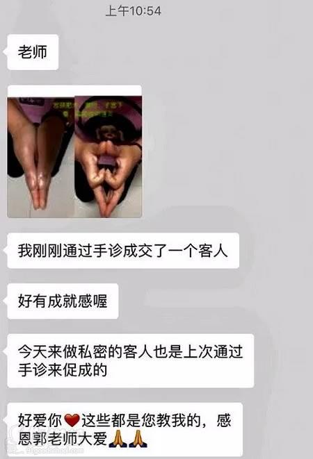 上海江龍健康管理培訓中心(御指嬋愛)  學員感言