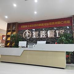 广州咖啡专业课程培训班