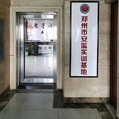 郑州二级人力资源管理师培训课程