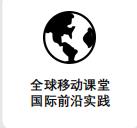 苏州一级注册消防工程师视频通关培训班