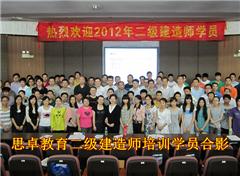 中央广播电视大学《计算机网络技术》专科广州招生