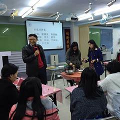 廣州公共營養師專業培訓班