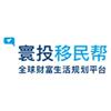 上海寰投教育