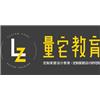 广州量宅定制设计教育