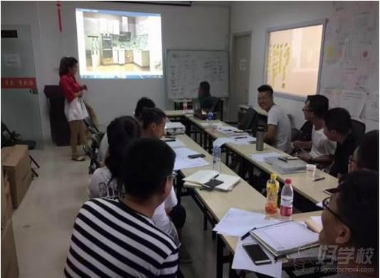 广州量宅定制设计教育  设计营销课程