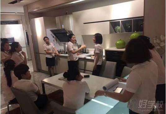 广州量宅定制设计教育  设计营销学习