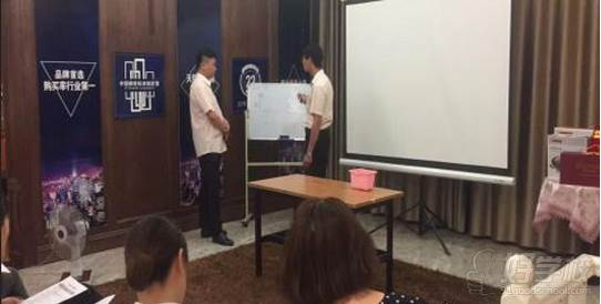 广州量宅定制设计教育  营销学习现场