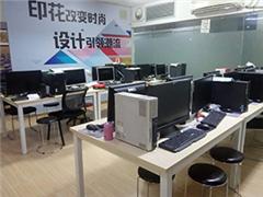 广州数码印花Photoshop作图调色培训班