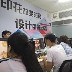 广州数码印花蒙泰排版打印App培训班