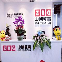 北京CICPA全国游学尊享课程培训班