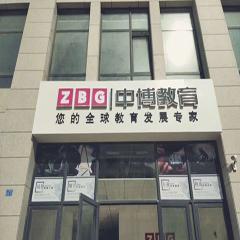 北京FRM星云计划2.0培训班