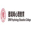 德瑞姆教育广州校区