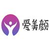 上海爱美颜皮肤管理培训中心