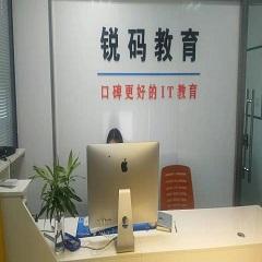 南京Java软件开发工程师培训班