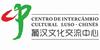 北京葡汉文化培训中心