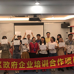 上海精英創造教育楊浦校區圖2